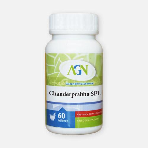 chanderprabha-spl