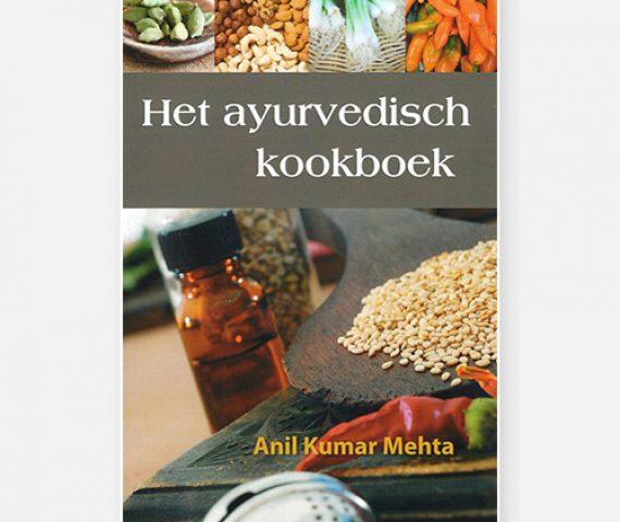 Ayurvedisch kookboek | Dhr. Anil K. Mehta (GAMS)