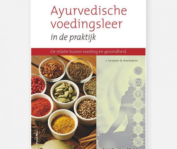 Ayurveda boek - Ayurvedische voedingsleer