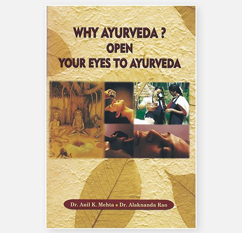 Why Ayurveda? - Book | Dr. Anil K. Mehta