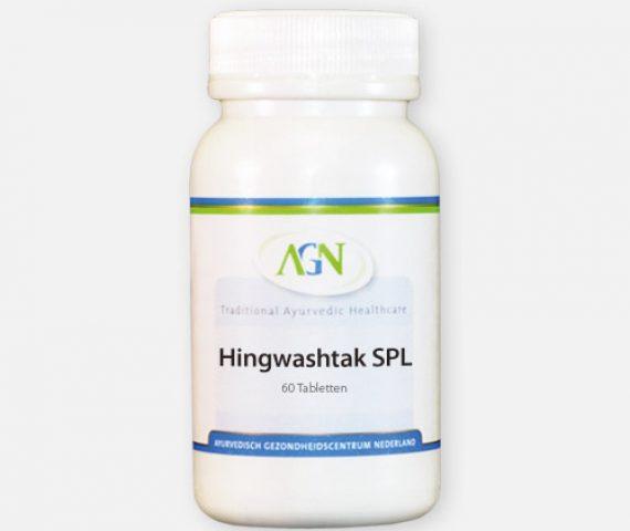 hingwashtak-spijsvertering-ayurveda-kliniek-agn