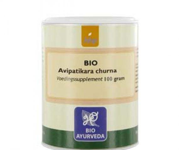avipatikara-churna-agn-ayurveda