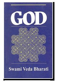 god - swami veda bharati